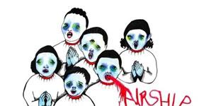 Airship - Algebra Album Review