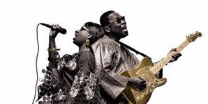 Amadou and Mariam - Ce N'est Pas Bon