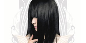 Asobi Seksu - Me & Mary Single Review