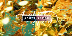Asobi Seksu - Fluorescence Album Review