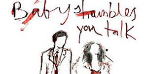 Babyshambles - You Talk Single Review