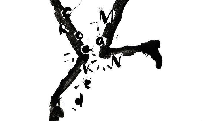 Crooked Man Crooked House Album