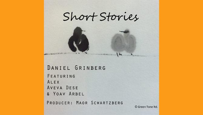 Daniel Grinberg Short Stories Album