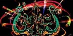 Earlies - The Enemy Chorus