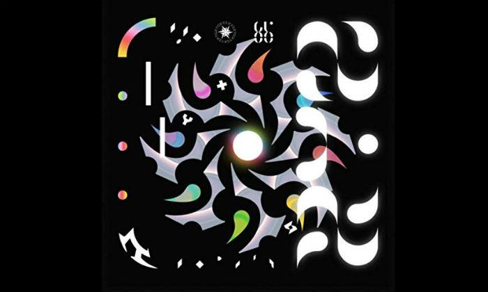 Gloo - XYZ Album Review