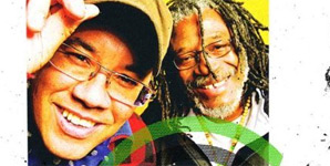Inspiration Information - Horace Andy / Ashley Beedle
