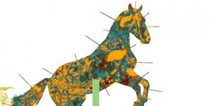 I Break Horses Hearts Album