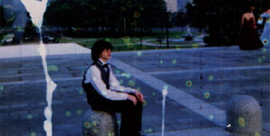Kurt Vile - Childish Prodigy Album Review