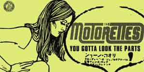 The Motorettes - You Gotta Look The Parts