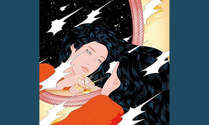 Peggy Gou - Once EP Review