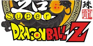 Super Dragonball Z, Review PS2 Game Review
