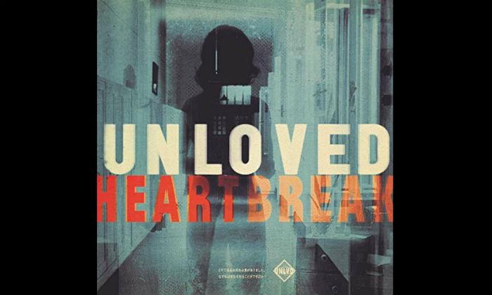 Unloved Heartbreak Album