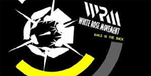 White Rose Movement - Girls In The Back Single Review