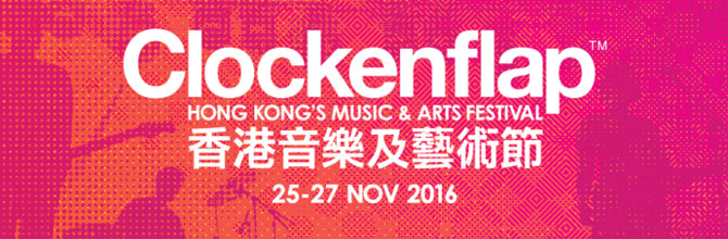Clockenflap 2016 Set To Be The Biggest Yet