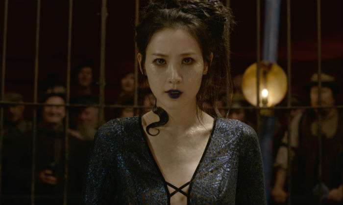 Claudia Kim plays Maledictus Nagini