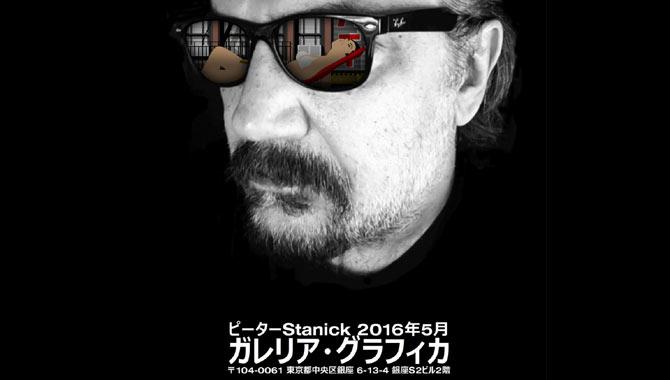 Peter Stanick Tokyo Poster