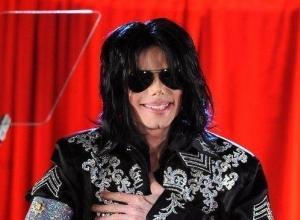 Michael Jackson Almost Played Jar Jar Binks In 'Star Wars: The Phantom Menace'