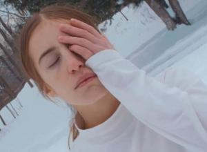 Wilsen - Garden Video