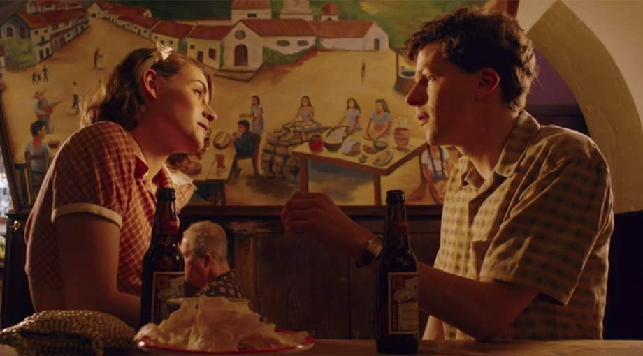 Cafe Society - Trailer
