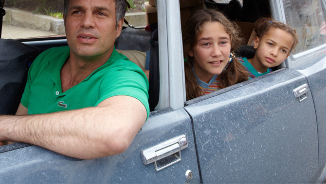 Infinitely Polar Bear - Trailer