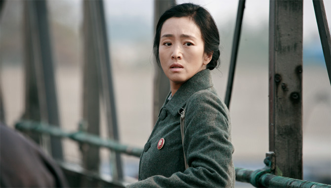 Zhang Yimou's Coming Home Trailer