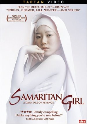 Samaritan Girl