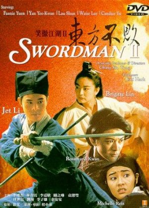 The Legend of the Swordsman