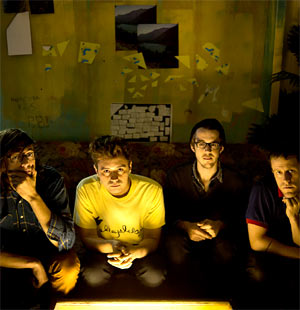 Cloud Nothings Announce London Venue Change & New November 2012 Date At Village Underground!