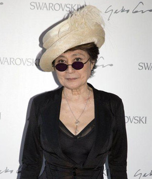 Yoko Ono Starts Celebrations Her 80th Birthday With A Live Show