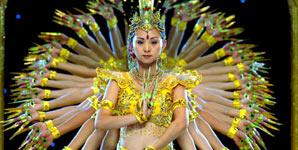 Samsara Movie Still