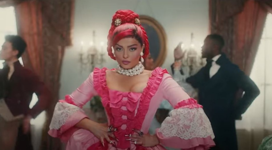 Bebe Rexha - Baby, I'm Jealous (ft. Doja Cat) Video Video