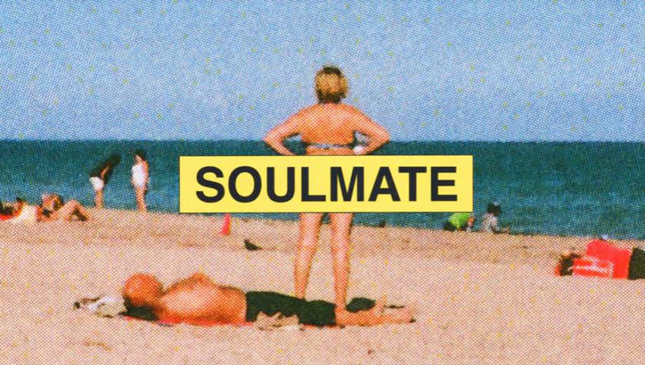 Justin Timberlake - SoulMate Audio Video