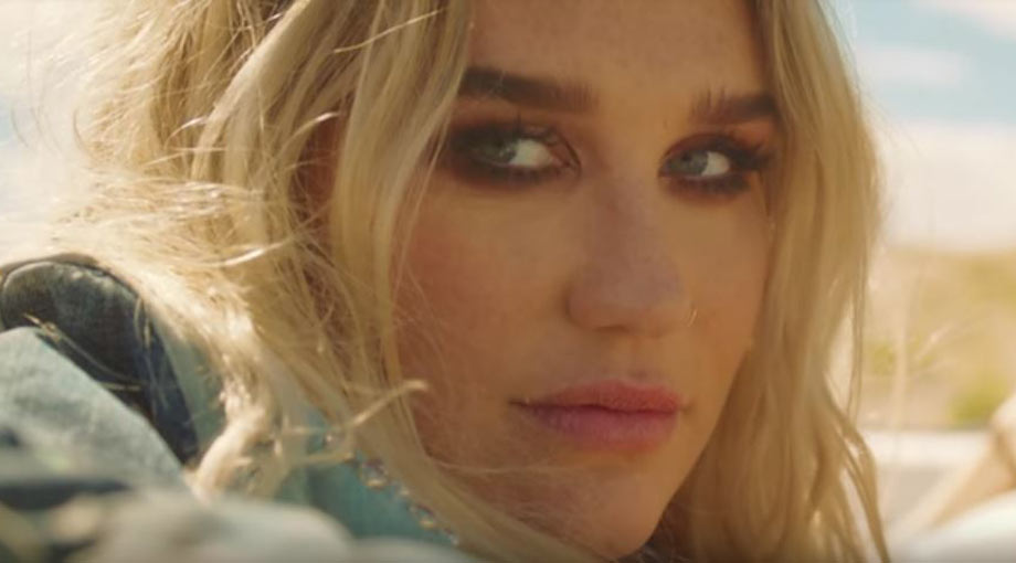 Kesha - I Need a Woman to Love Video Video