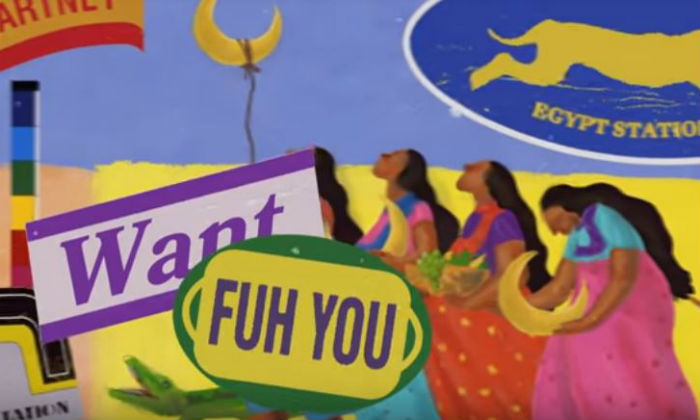 Paul McCartney - Fuh You Lyric Video Video