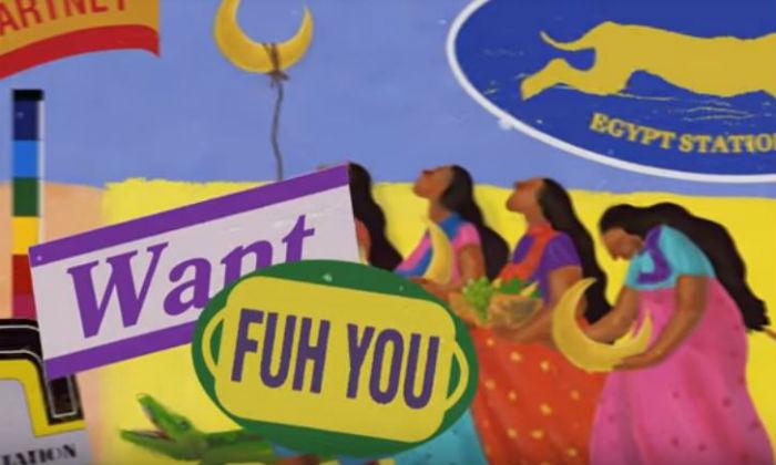 Paul McCartney - Fuh You Lyric
