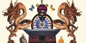 Benjamin Taylor The Legend Of Kung Folk Part 1 Album
