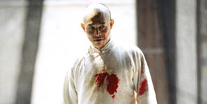 Jet Li, Fearless, DVD Trailer Stream