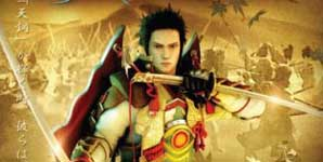 Genji Days of the Blade, Review PS3
