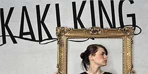 Kaki King, Yellow Cake & Jessica, Audio Streams