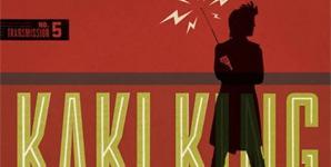 Kaki King Junior Album