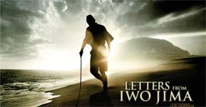 Letters From Iwo Jima, Trailer Stream