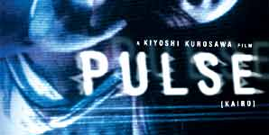 Pulse,Trailer Stream, New Clips