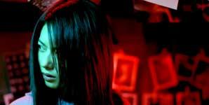 Tartan Asia Extreme 2005 - Trailer