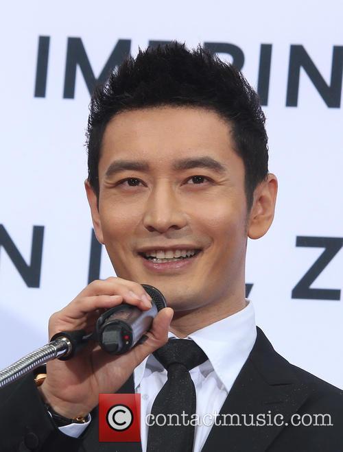 Huang Xiaoming 1