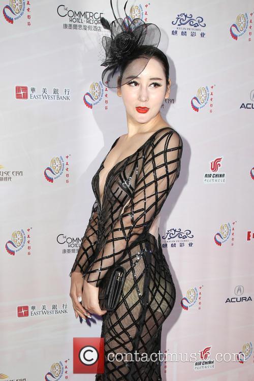 Hu Jing 1