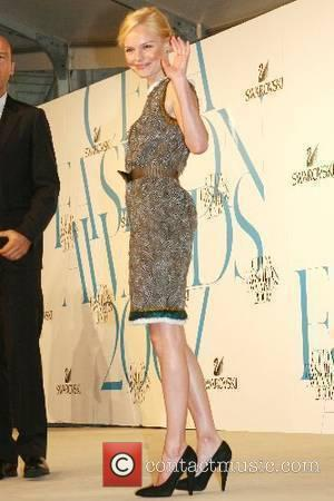 Cfda Fashion Awards, Kate Bosworth