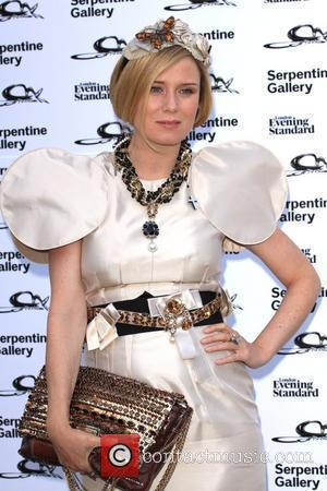 Roisin Murphy and Serpentine Gallery