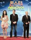 Han Ye-Seul, Kiefer Sutherland and Jeffrey Katzenberg The...