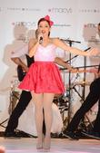 Ariana Grande,  performing at Macy's Annual Summer...