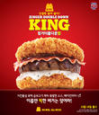 Kfc Zinger Double Down and King